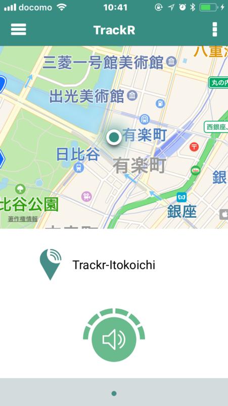 f:id:itokoichi:20171005104547p:plain