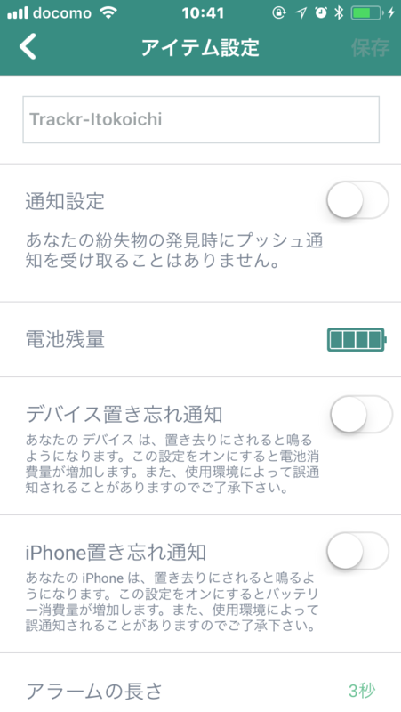 f:id:itokoichi:20171005104555p:plain