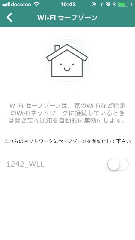 f:id:itokoichi:20171005104601p:plain