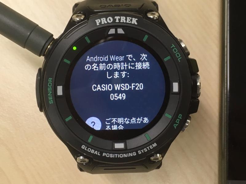 f:id:itokoichi:20171006210718j:plain