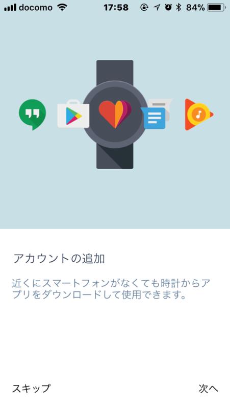 f:id:itokoichi:20171006210753p:plain