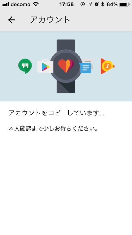f:id:itokoichi:20171006210757p:plain