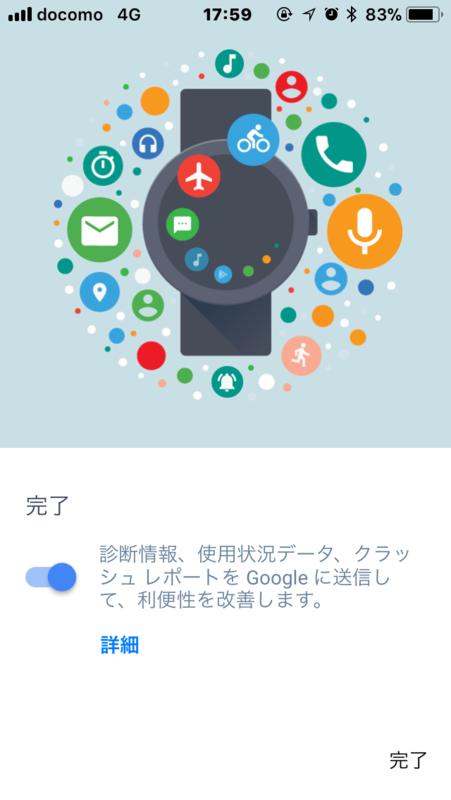 f:id:itokoichi:20171006210802p:plain