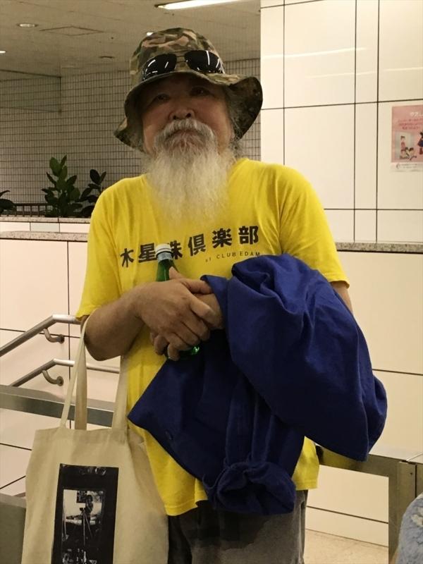 f:id:itokoichi:20171008170341j:plain