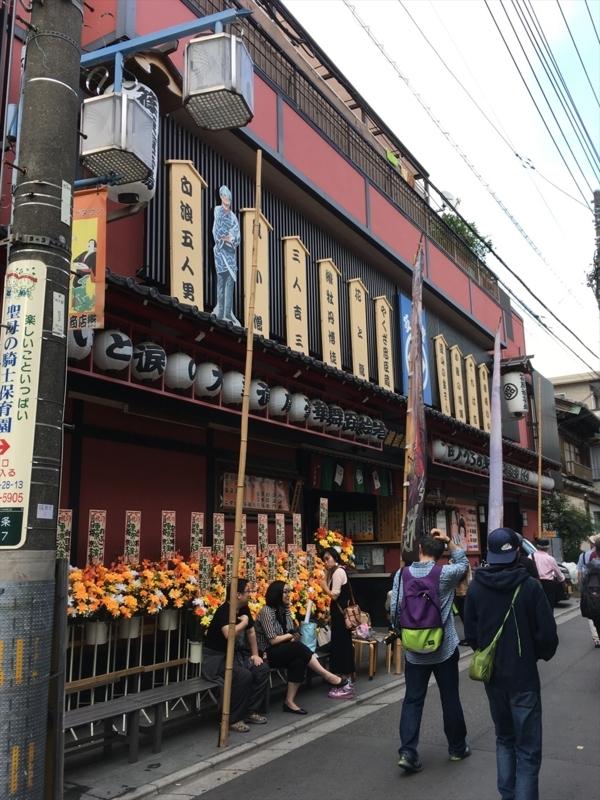 f:id:itokoichi:20171008170455j:plain