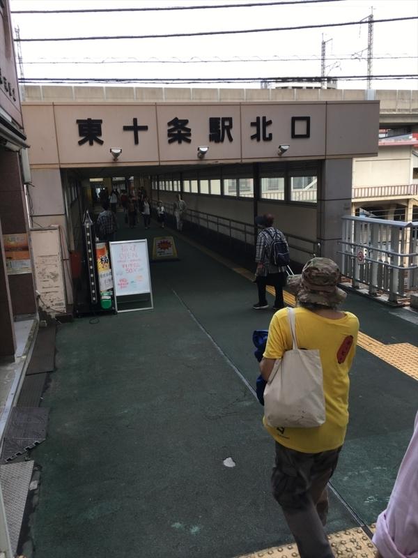 f:id:itokoichi:20171008170501j:plain