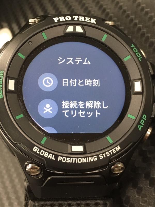 f:id:itokoichi:20171025121637j:plain