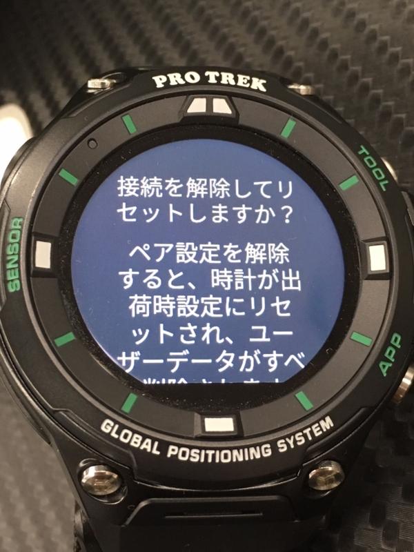 f:id:itokoichi:20171025121644j:plain
