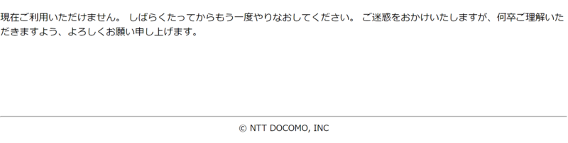 f:id:itokoichi:20171027171721p:plain