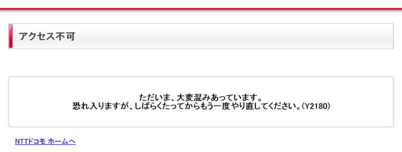 f:id:itokoichi:20171027171722p:plain