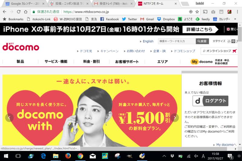f:id:itokoichi:20171027171726p:plain