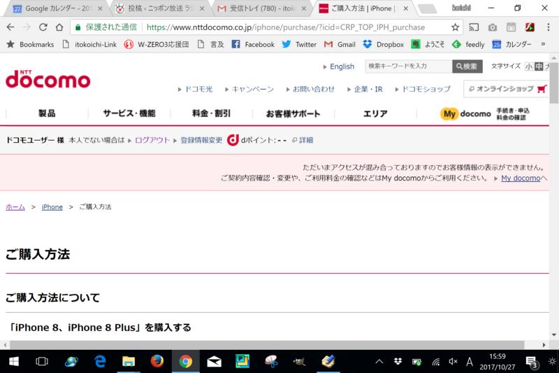 f:id:itokoichi:20171027171727p:plain