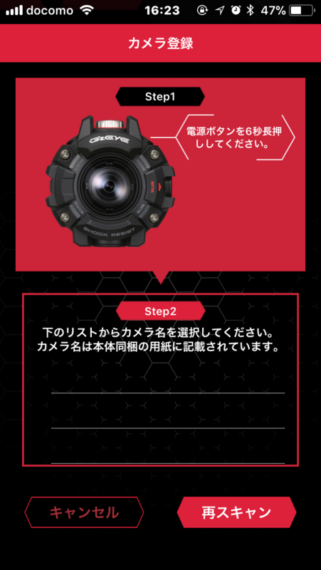 f:id:itokoichi:20171029165038p:image