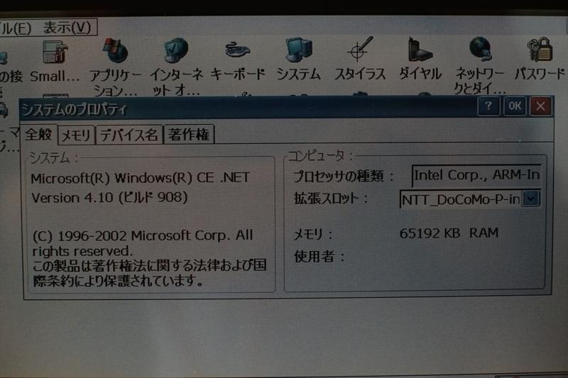 f:id:itokoichi:20171104163029j:plain