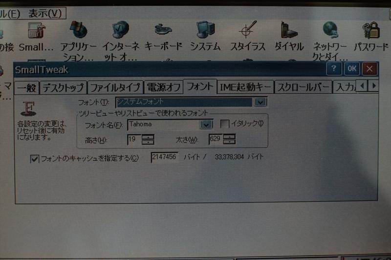 f:id:itokoichi:20171104163030j:plain