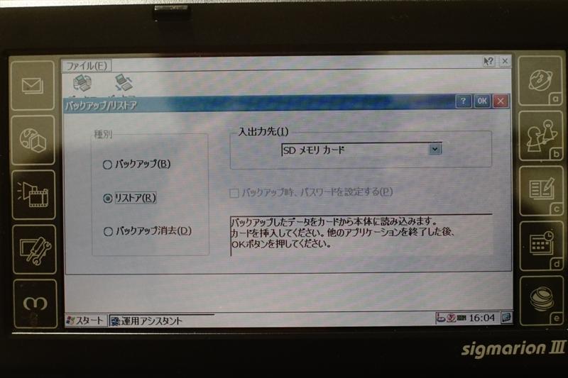 f:id:itokoichi:20171104163033j:plain