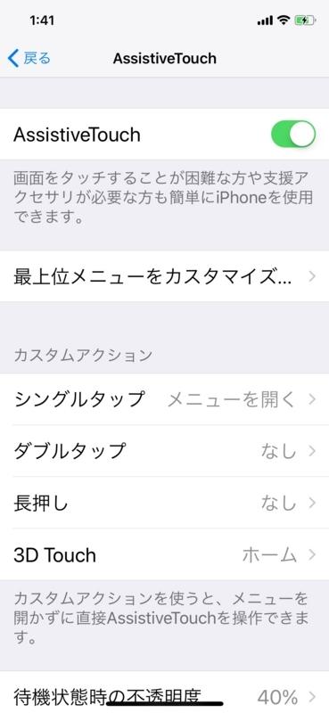 f:id:itokoichi:20171107014247j:plain