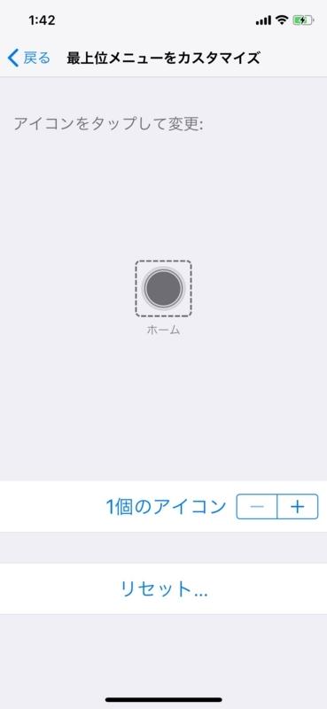 f:id:itokoichi:20171107014304j:plain