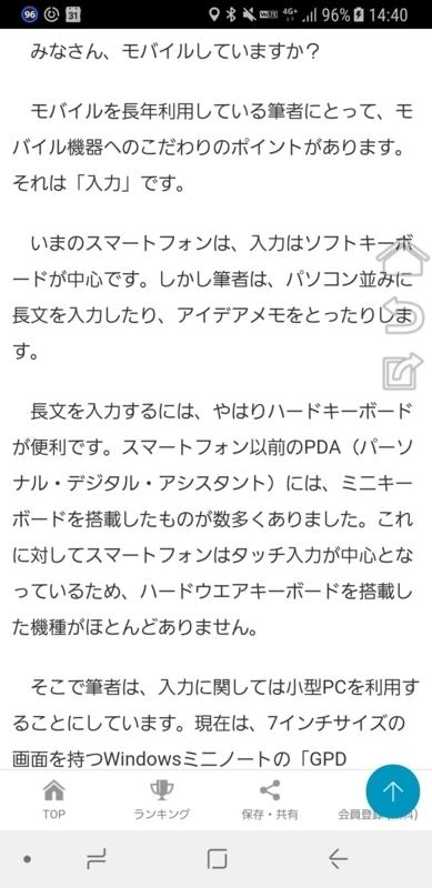 f:id:itokoichi:20171114144201j:plain