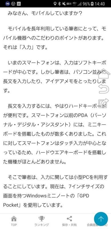 f:id:itokoichi:20171114144210j:plain