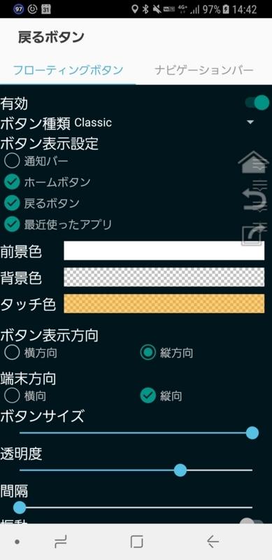 f:id:itokoichi:20171114144348j:plain