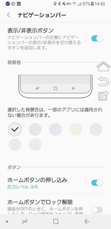 f:id:itokoichi:20171114144404j:plain