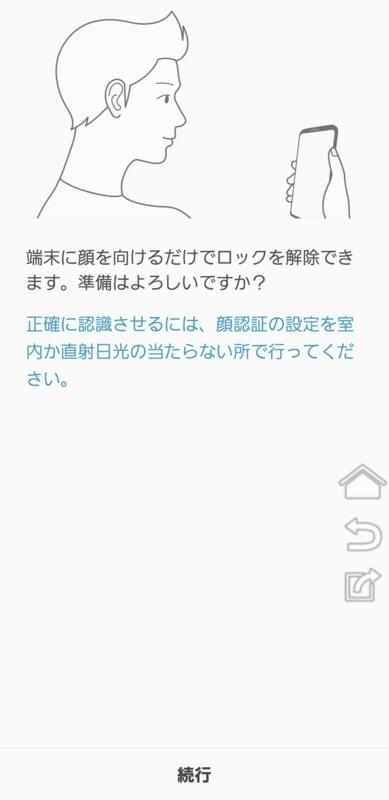 f:id:itokoichi:20171114164654j:plain