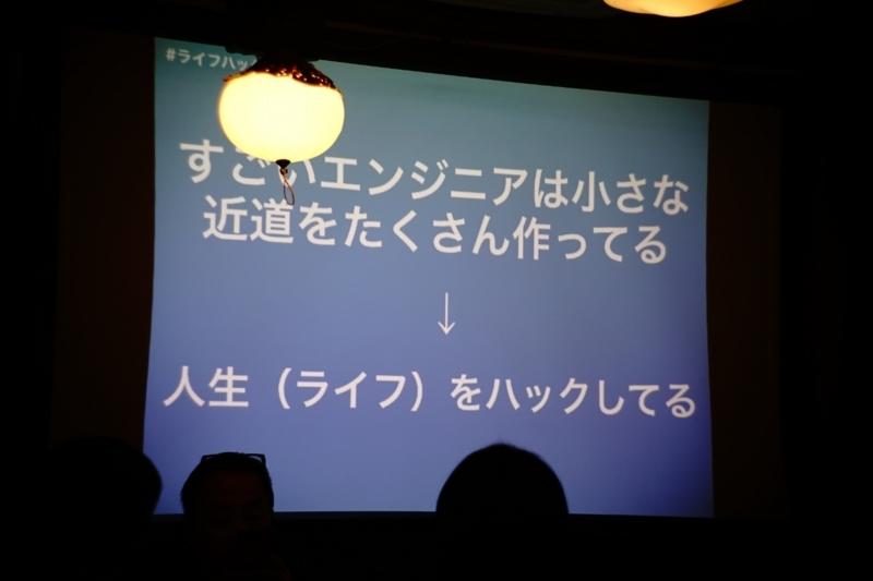 f:id:itokoichi:20171118220458j:plain