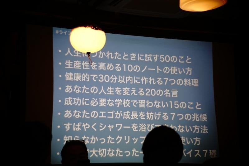 f:id:itokoichi:20171118220533j:plain