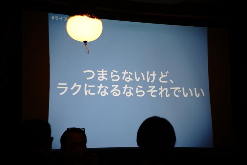 f:id:itokoichi:20171118220552j:plain