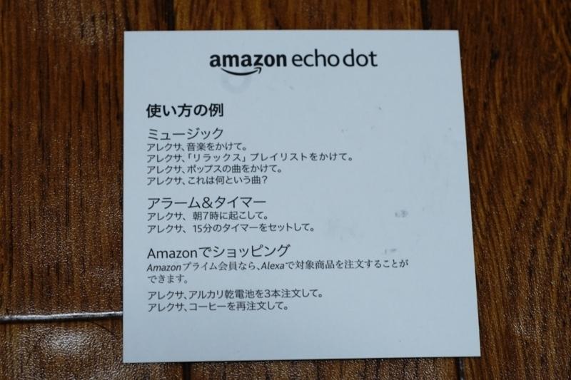 f:id:itokoichi:20171119134047j:plain