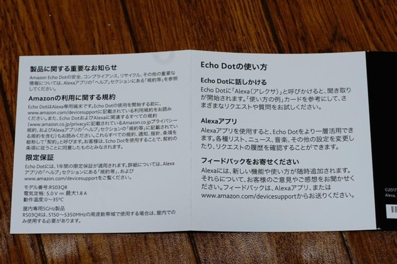 f:id:itokoichi:20171119134119j:plain