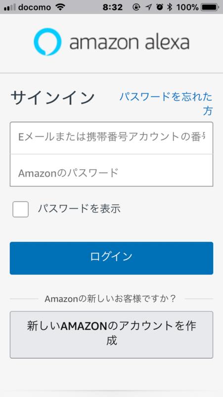 f:id:itokoichi:20171119163832p:plain