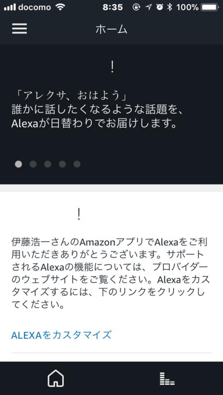 f:id:itokoichi:20171119163852p:plain