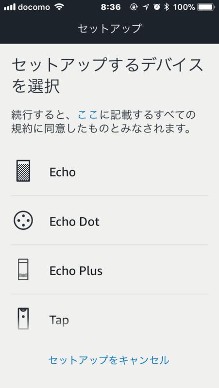 f:id:itokoichi:20171119163901p:plain