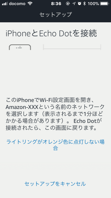 f:id:itokoichi:20171119163919p:plain