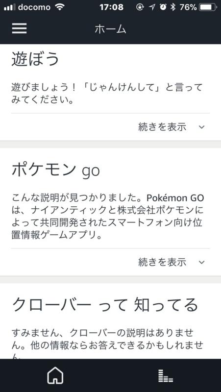 f:id:itokoichi:20171119170849j:plain