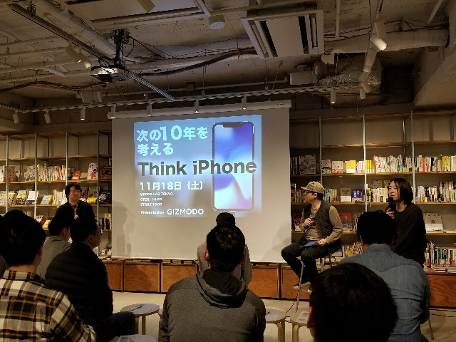 f:id:itokoichi:20171126192650j:image