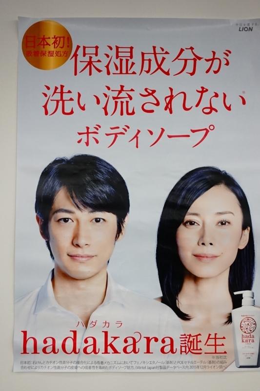 f:id:itokoichi:20171129112316j:plain