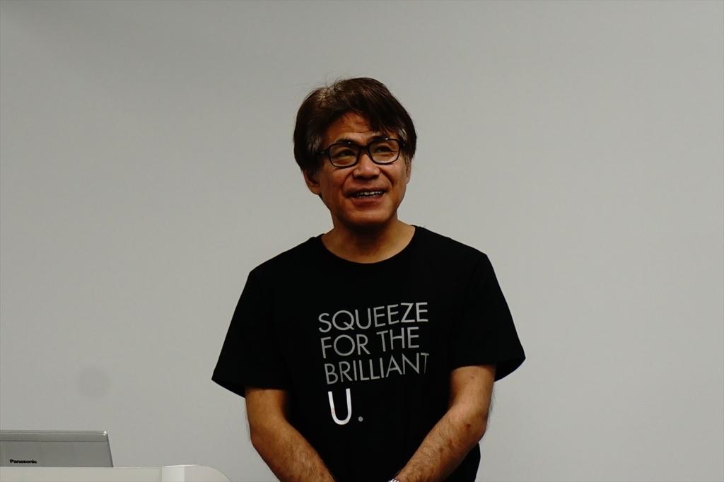f:id:itokoichi:20171201232543j:plain