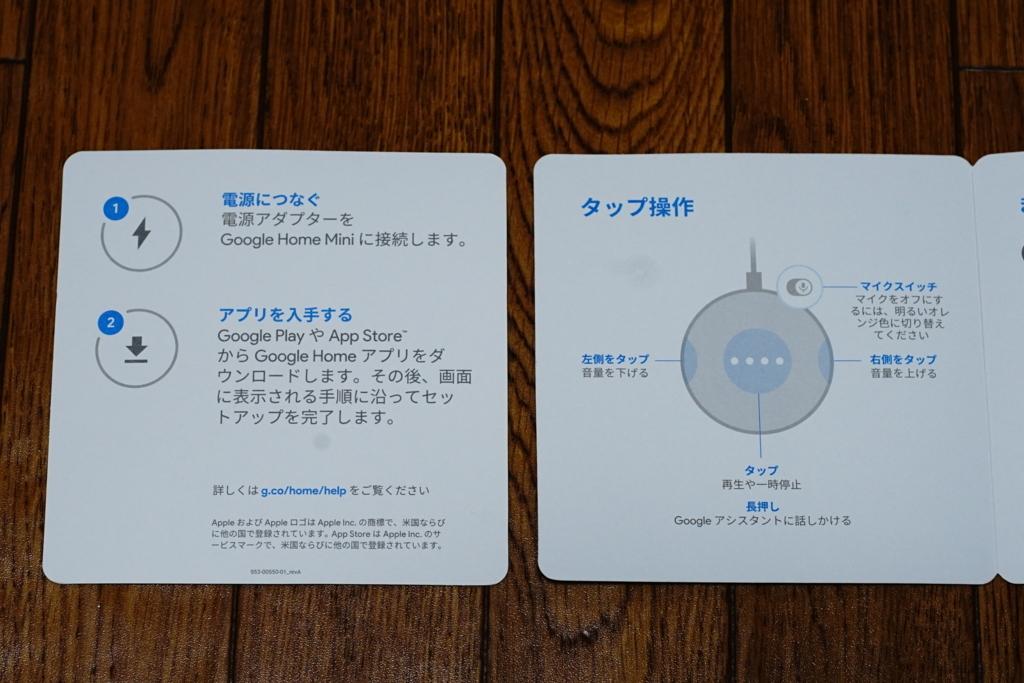 f:id:itokoichi:20171208235415j:plain