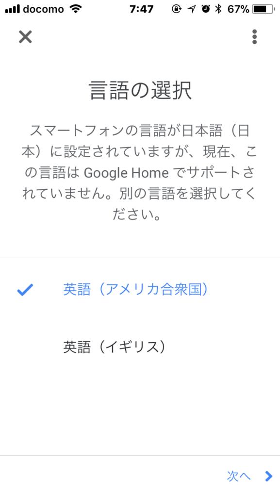f:id:itokoichi:20171208235716p:plain