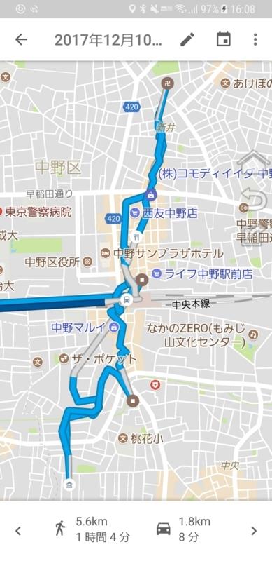 f:id:itokoichi:20171213160904j:plain