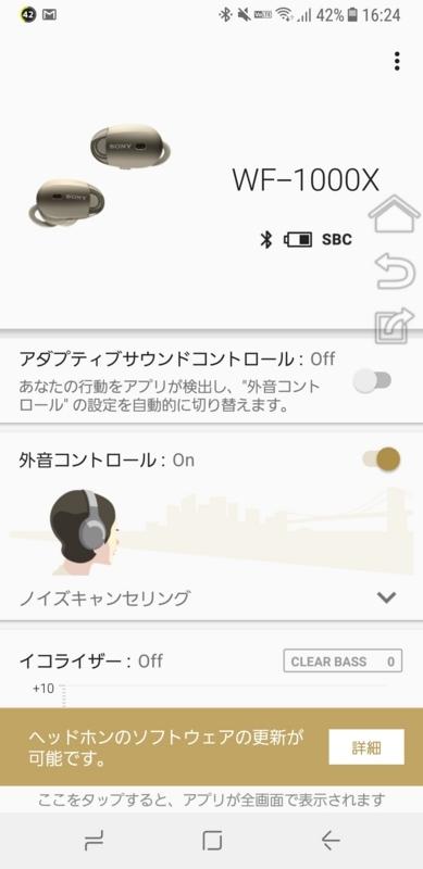 f:id:itokoichi:20171215233723j:plain