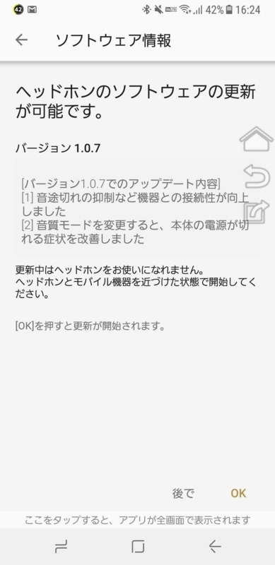 f:id:itokoichi:20171215233732j:plain