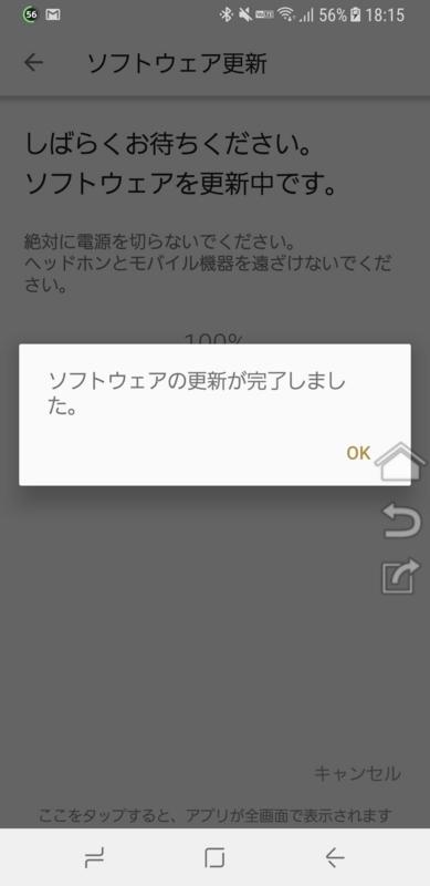 f:id:itokoichi:20171215233820j:plain