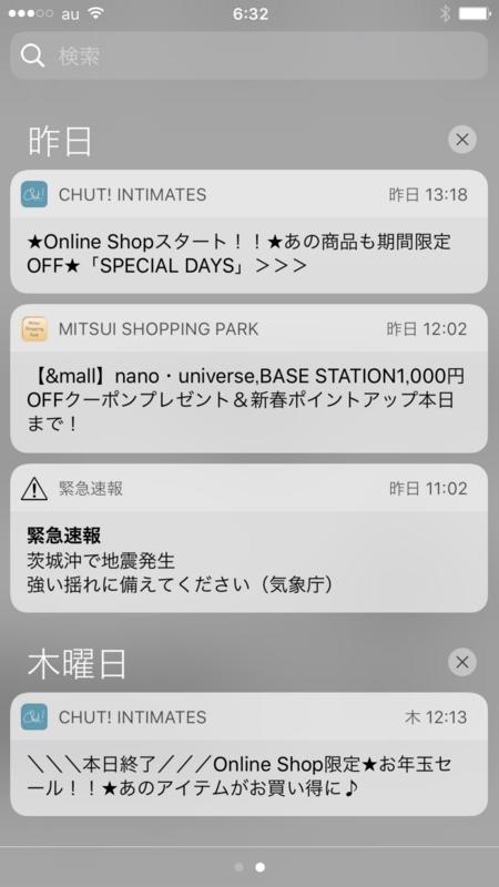 f:id:itokoichi:20180106063705p:plain