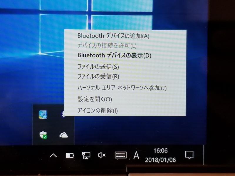 f:id:itokoichi:20180106160818j:plain