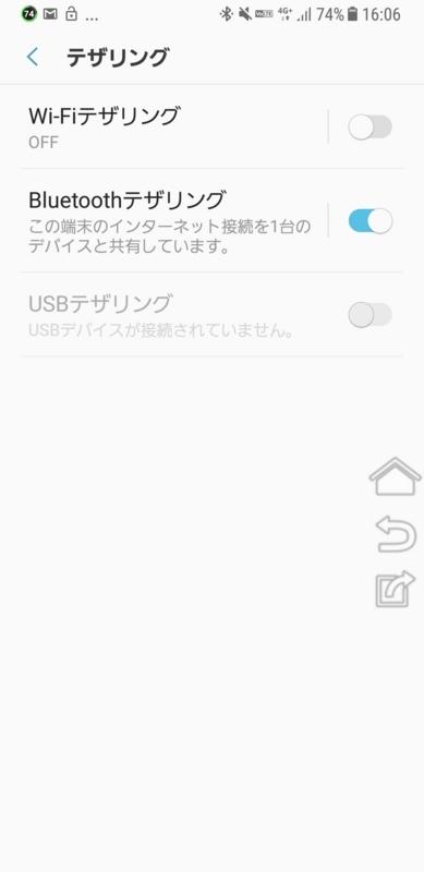 f:id:itokoichi:20180106160856j:plain