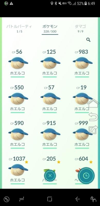 f:id:itokoichi:20180112223145j:plain